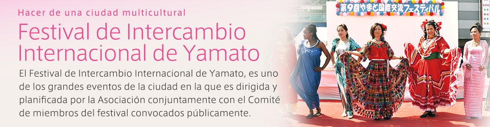 Festival de Intercambio Internacional de Yamato