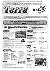 terra_vol112