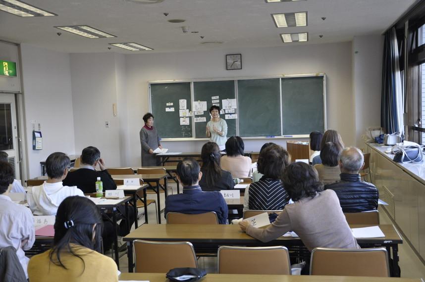 日本語教授法ブラッシュアップ講座